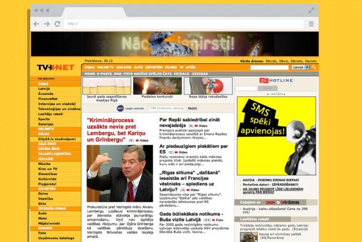 WEB_TVNET